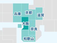 兵庫、大阪、京都、滋賀